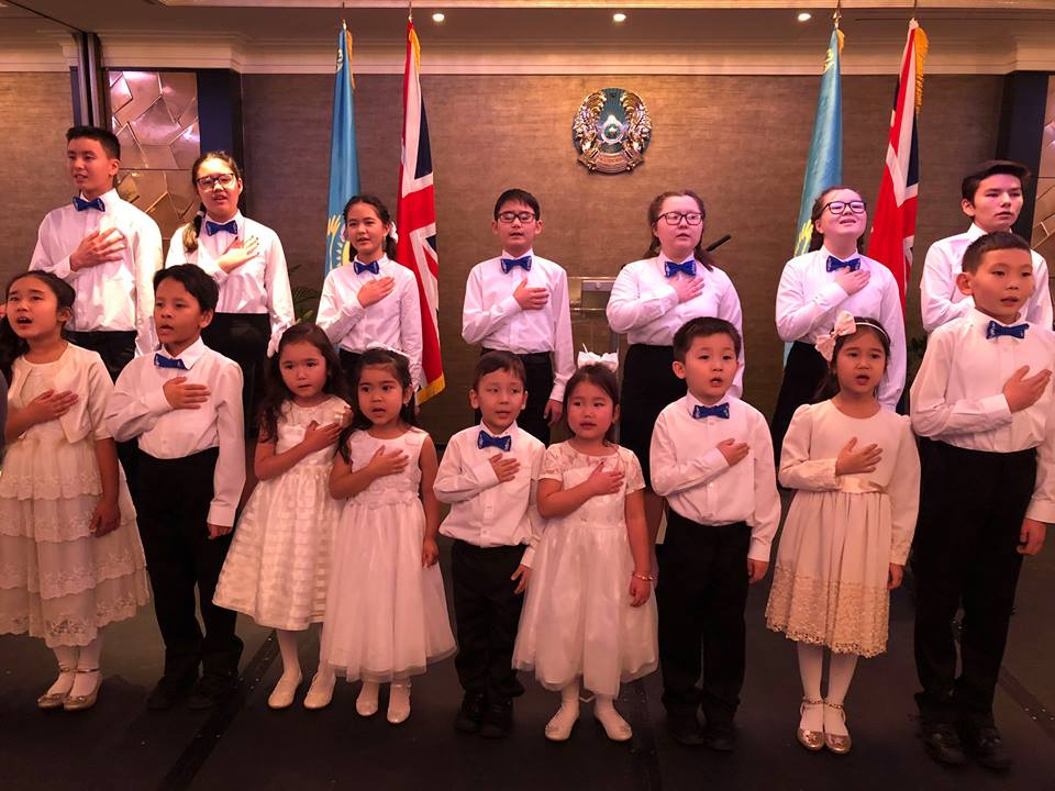 Kazk national day 2017 Children