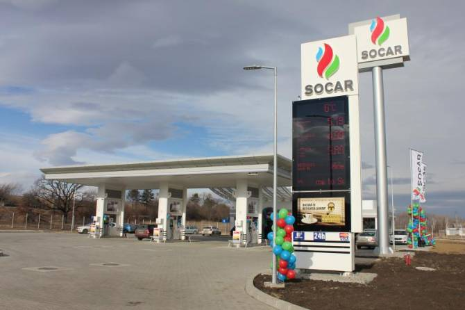 Azerbaijan's energy firm SOCAR to buy Iraqi oil for refinery