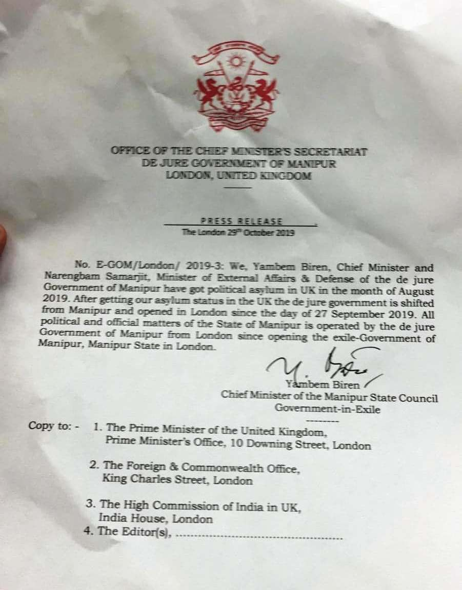 Manipur declaration of independence 29 Oct 2019