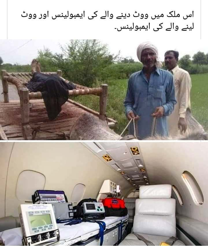 A poor Pakistani man is taking a dead body of woman on a donkey cart while rich are on air ambulance for minor treatments - a Slap on the face of people by corrupt system.